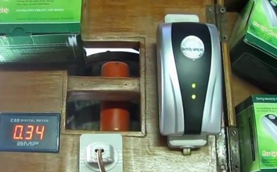 PowerVolt Energy Saver Device